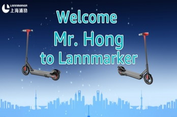 Welcome Mr. HONG to Lannmarker